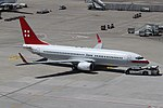 Boeing 737-86Q(BBJ2), PrivatAir JP6899218.jpg