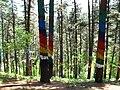 Bosque de Oma (8).JPG