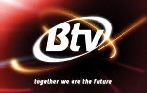 Botswana TV - Image: Botswanatv ad