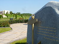 Boys' Brigade Memorial at National Memorial Arboretum.JPG