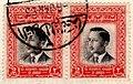 Briefmarke mit Abdallah II. 1961.jpg