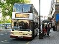 Bristol Centre - Abus K159PGO Christine.jpg