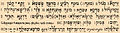 Brockhaus and Efron Jewish Encyclopedia e9 235-0.jpg