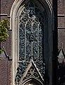 """Bronzerelief """"Der wiederkehrende Christus"""", Kevelaerer Apokalypse.jpg"""