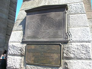 Brooklyn Bridge - Tablet signage on the Manhattan side tower of the Brooklyn Bridge