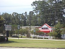 Bruster's, N Ashley St, Valdosta.JPG
