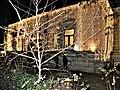 Bucuresti, Romania. LIBRARIA CARTURESTI - VERONA. Iarna, noaptea. (B-II-m-B-19834).jpg