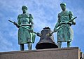 Buenos Aires City Council building sculpture.jpg