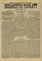 Bukarester Tagblatt 1891-07-05, nr. 148.pdf