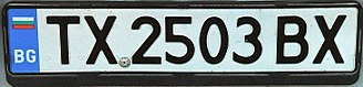 Vehicle registration plates of Bulgaria - Image: Bulgaria license plate with flag for older registered cars