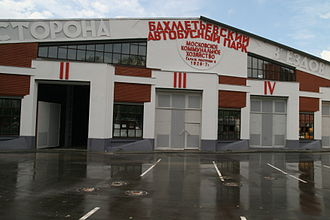 Bus garage - Bakhmetevsky bus garage in Moscow