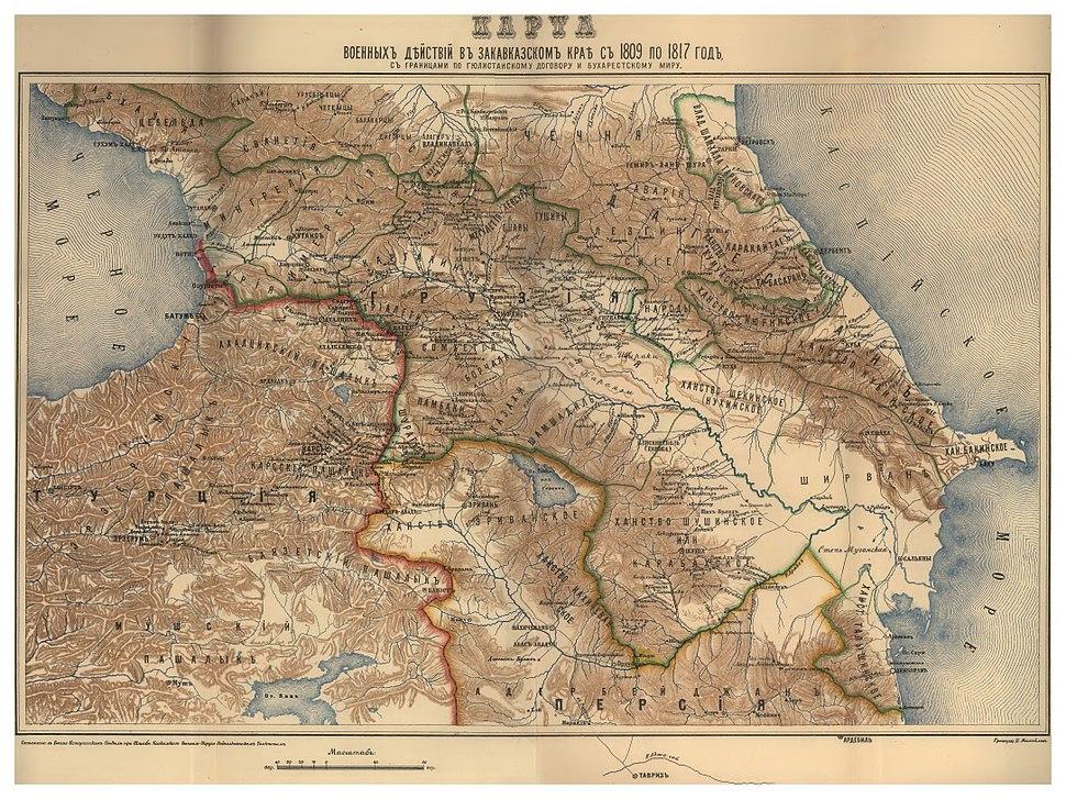 Cənubi Qafqaz 1809-1817-ci illərdə (xəritə)