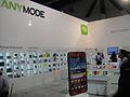 CES 2012 - AnyMode (6791589070).jpg