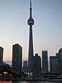 CN Tower, Toronto (460137) (9449121034).jpg