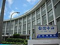CPCCT Exploration and Production Business Division 20110721.jpg