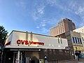 CVS Pharmacy, Winston-Salem, NC (49031235717).jpg