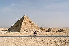 datând piramidele egiptului)