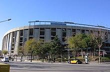 Вид на стадион снаружи