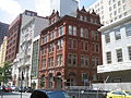Camp St NOLA CBD Sept 2009 to Common 2.JPG