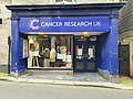 Cancer Research UK charity shop, St Ives, March 2021.jpg