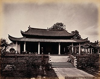 Huaisheng Mosque - Image: Canton, China; the Mahomedan Mosque. Photograph by W.P. Wellcome V0037374