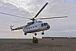 Cargo Management Team Sends Millions of Pounds of Supplies Across Afghan Skies DVIDS310806.jpg