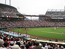 Carp VS Fighters 2009 (in MAZDA Zoom-Zoom Stadium).JPG