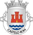 Castelo Bom (Almeida) coat of arms.png