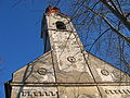 Cerkev Sv. Urha.jpg