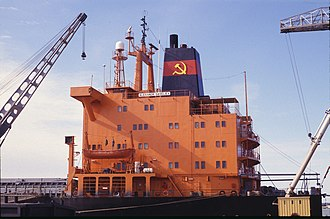 """Black Sea Shipping Company - Funnels of the Black Sea Shipping Co. cargo ships during Soviet Union period were the same as the funnel of cargo ship """"Pyetr Saveliev"""". Some vessels, mostly passenger ships, had the same red stripe and red emblem on the white color funnels."""
