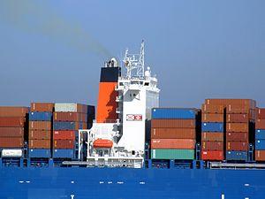 Chaiten p8 approaching Port of Rotterdam, Holland 08-Mar-2007.jpg