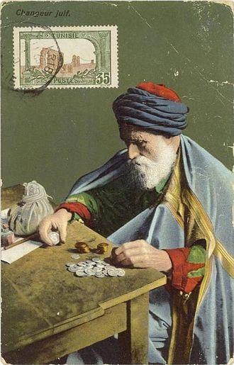 Money changer - Jewish money changer in Tunisia