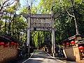 Changjiang, Jingdezhen, Jiangxi, China - panoramio (3).jpg