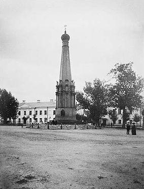 Памятники вов 1812     ссср гранитные памятники каталог у ребенка