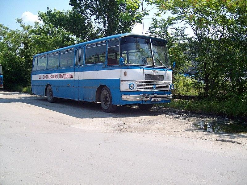 Файл:Chavdar 11M3.jpg