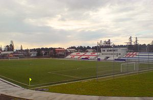 Chele Arena - Image: Chele Arena in Kobuleti,Georgia