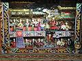 Chengdu 2007 359.jpg