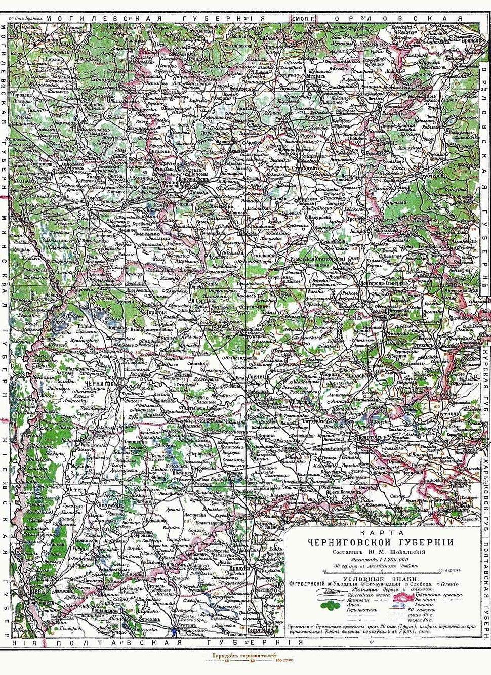 Location of Chernigov
