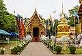 Chiang-Mai Thailand Wat-Phra-Sing-02.jpg
