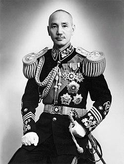 Tổng thống Trung Hoa Dân Quốc