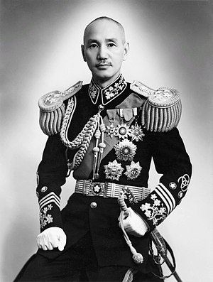 English: Chiang Kai-shek 中文: 蔣中正
