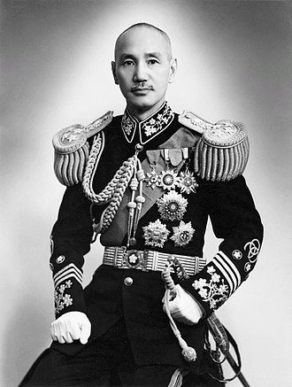 Republic of China retreat to Taiwan - Chiang Kai-shek, The Man who Lost China (1952)