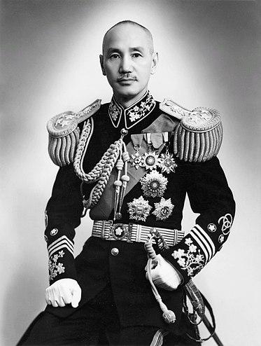 Chiang Kai-shek%EF%BC%88%E8%94%A3%E4%B8%AD%E6%AD%A3%EF%BC%89