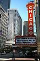 """Chicago (ILL) North State St., Theatre 1921, """" Balaban and Katz Chicago Theatre """" (4824914932).jpg"""