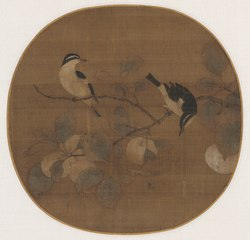 Birds on a Peach Branch (1985.367)