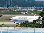 China Airlines Boeing 737-809 B-18605 Taxiing at Taipei Songshan Airport 20150908a.jpg