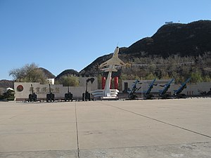 China Aviation Museum Memorial.JPG