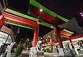 Chinatown, Brisbane.jpg