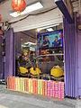 ChinatownManilajf0230 19.JPG