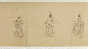 Lingyan Pavilion - Image: Chinese The Twenty Four Ministers of the Tang T'ang Dynasty Emperor Taizong T'ai Tsung Walters 3557 View G
